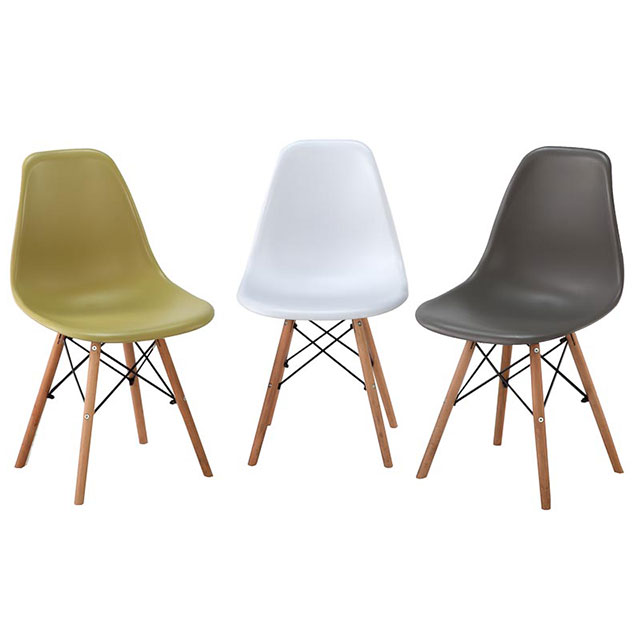 Eames Style Bistro Chair